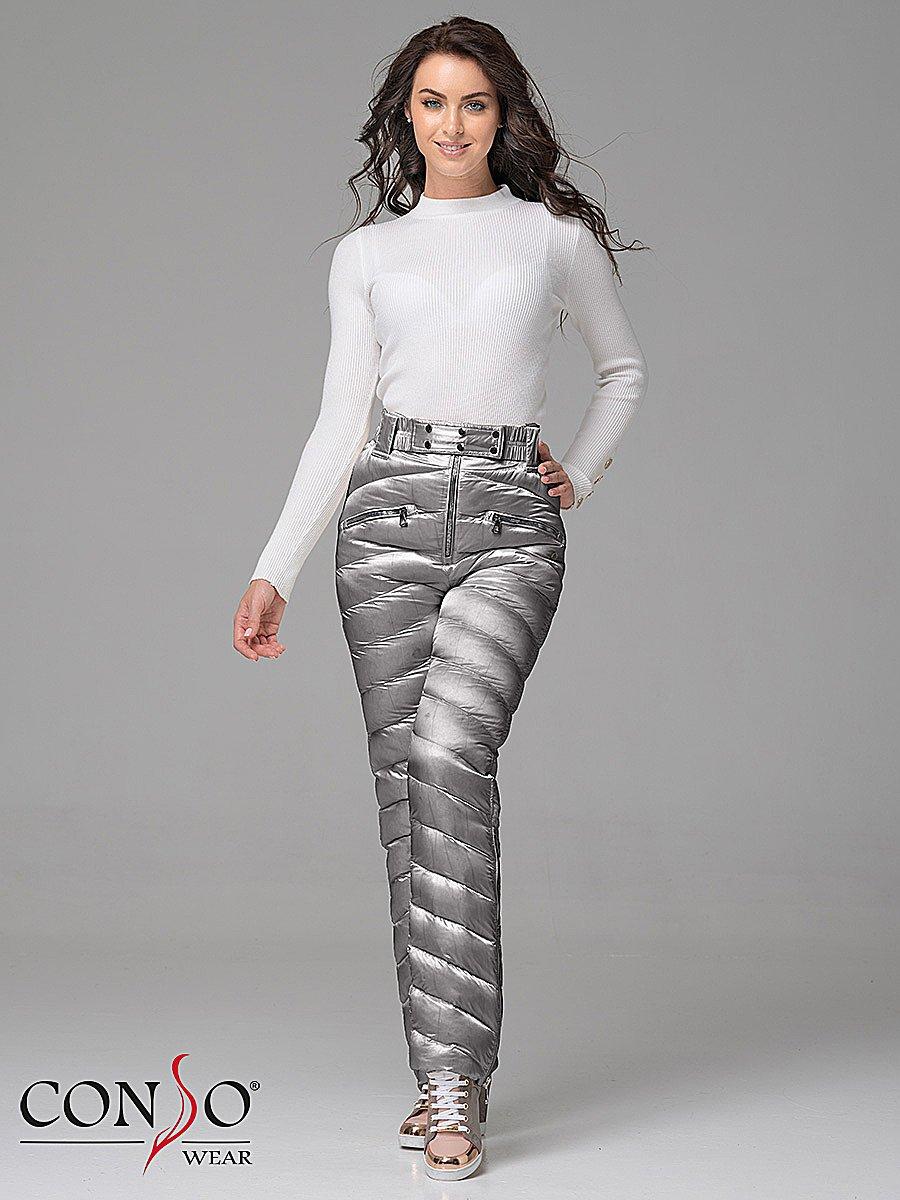 Женские зимние брюки Conso - купить в интернет-магазине Consowear.ru 7667e19c961bb
